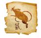 råttan stjärntecken