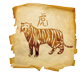 tigern horoskop